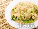Рецепта Задушени броколи със сос бешамел, сметана, чесън и четири вида сирене (синьо сирене, моцарела, ементал, извара) на тиган